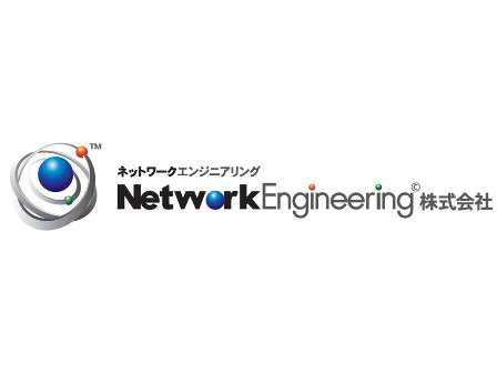 Network Engineering株式会社